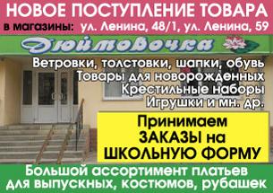 80f1f5f6e791a Газета бесплатных объявлений и рекламы - Курская область ...
