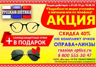 Дать объявление бесплатно г железногорск курская обл где дать объявление о продаже автомобиля